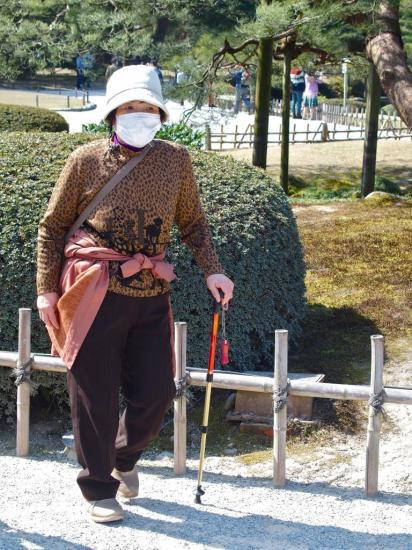 KANAZAWA : tenue autorisée en FRANCE ?