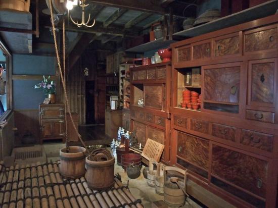 KANAZAWA : cuisine dans une maison de geisha
