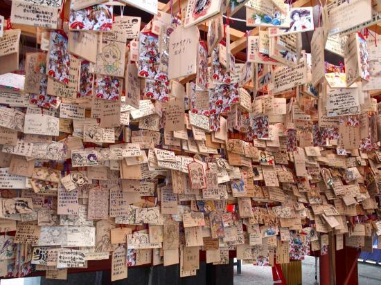 TOKYO : plaquettes votives au temple Kanda Myojin