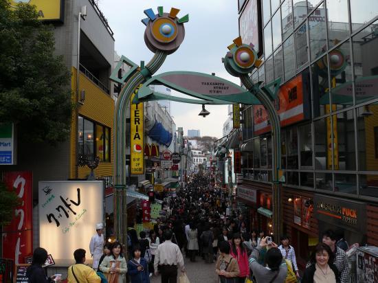 Harajuku : la Takeshita Dori