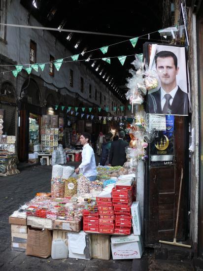 DAMAS (SYRIE)