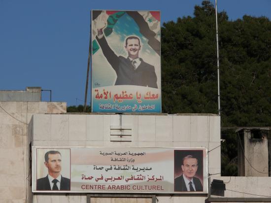 Famille EL ASSAD (SYRIE)