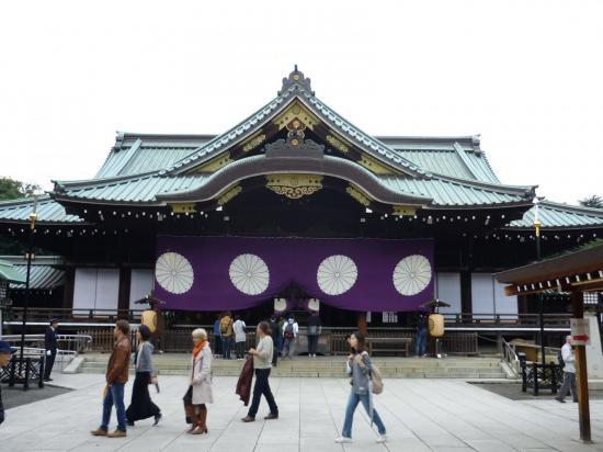 Sanctuaire shinto Yasukuni
