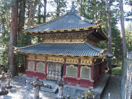 NIKKO : la bibliothèque Kyozo du sanctuaire Toshogu